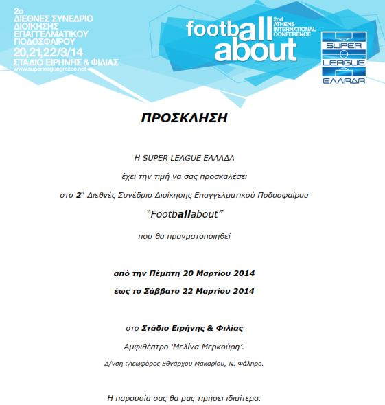 Football about Expo